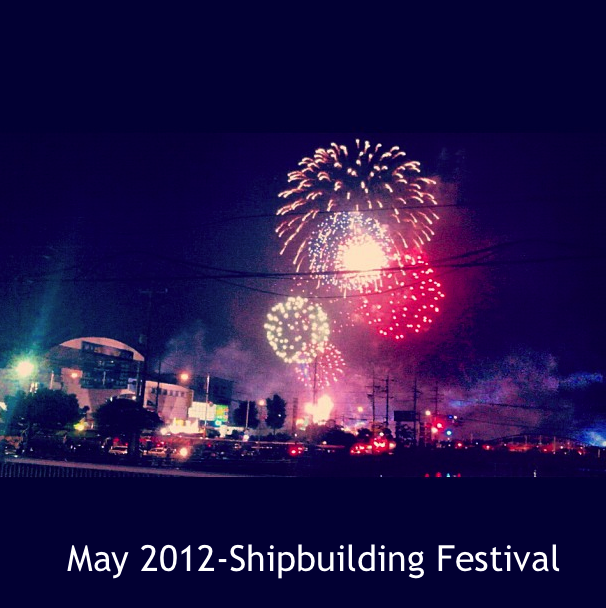 Gohyeon Ship Building Festival Fireworks