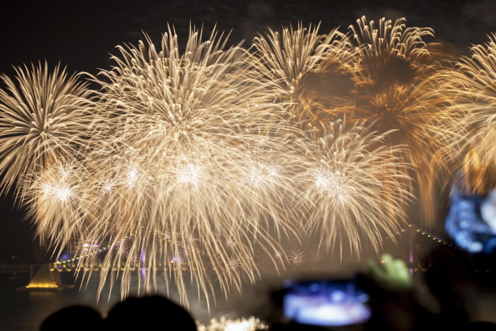 Busan International Fireworks Festival