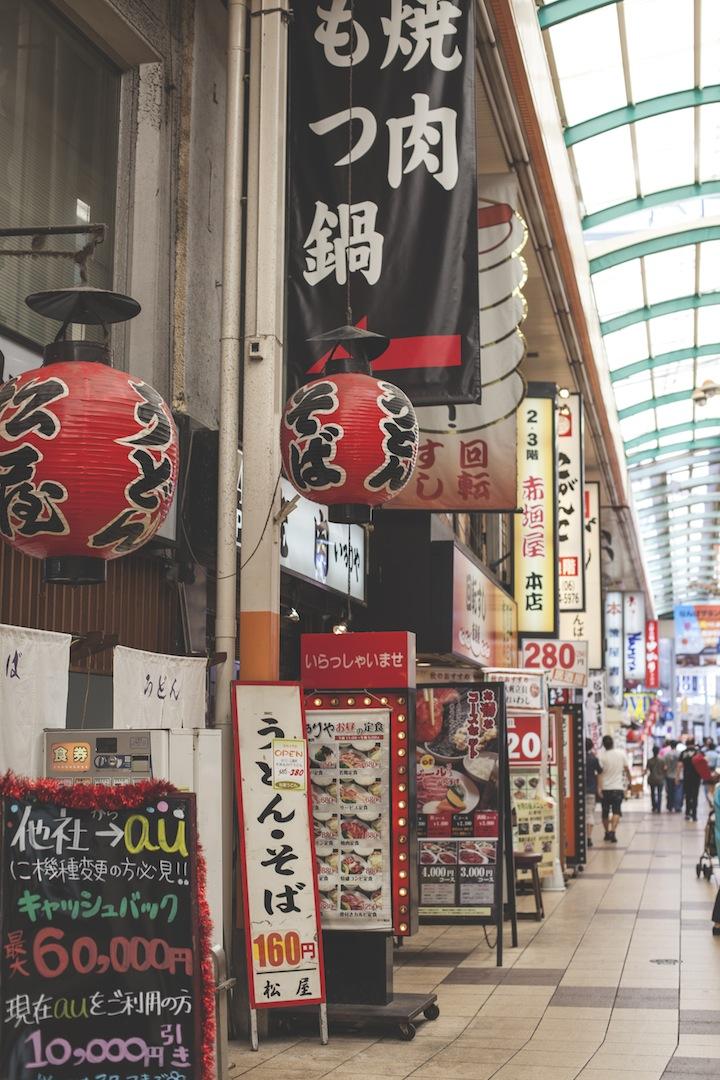 Chuo Ward, Japan