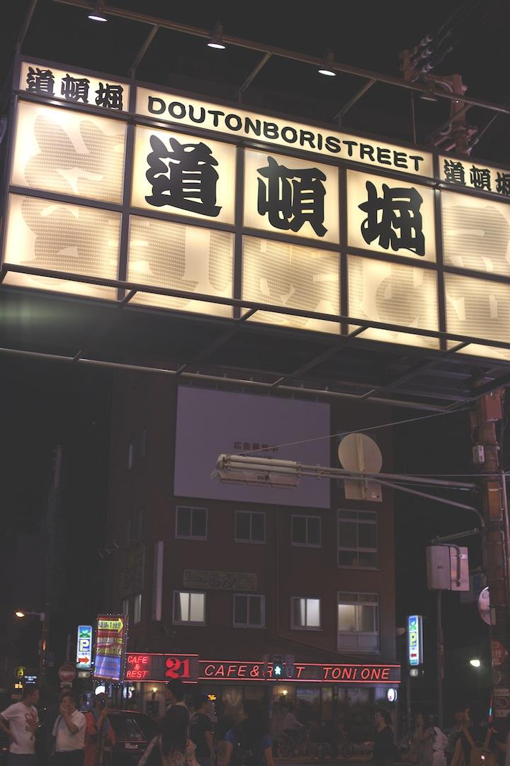 Dotonbori, Japan