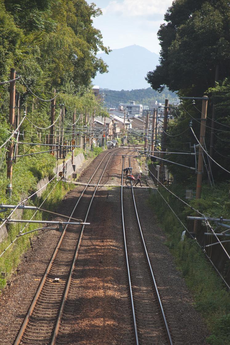 Kita-ku Ward, Kyoto, Japan