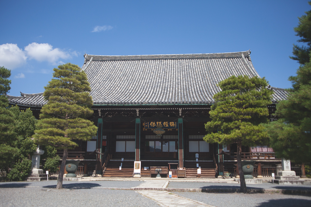 Kita Ward, Kyoto, Japan