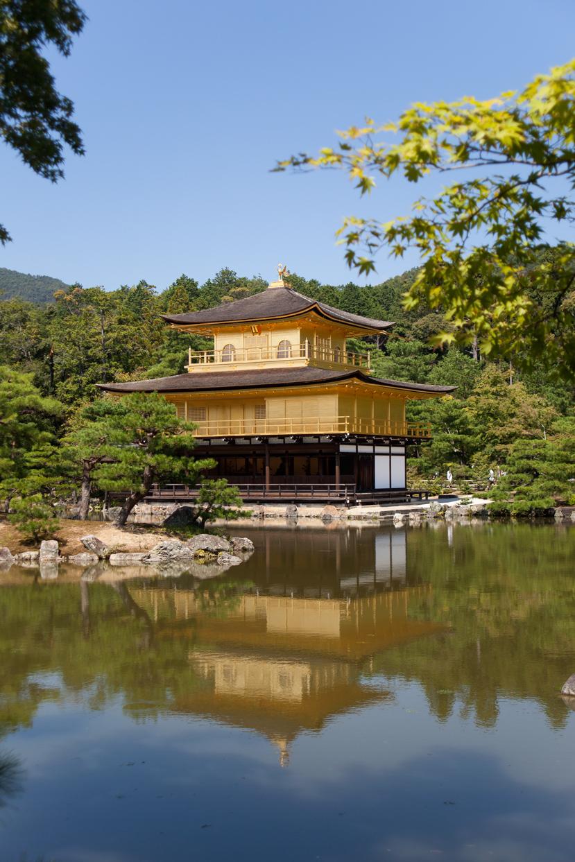 Rokuon-ji, Kita-ku Ward, Kyoto, Japan