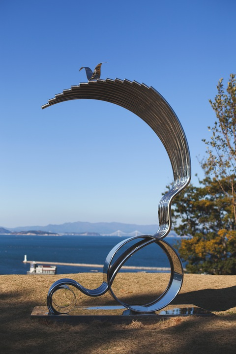 Geoje Sculpture Park