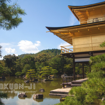 Rokuon-ji (the golden temple)