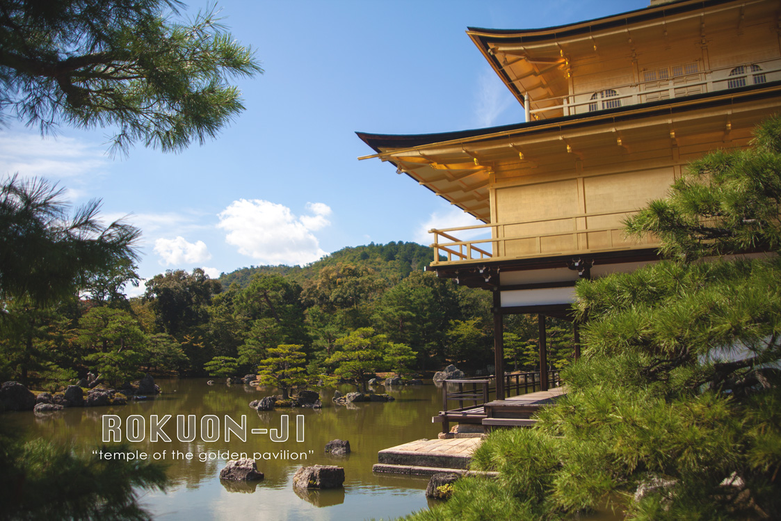 rokuonji (gold temple), kyoto, japan