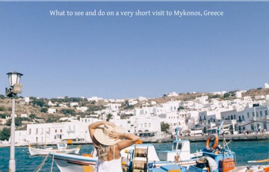 One day in Mykonos, Greece